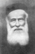 Vursh Zvi Zylberman